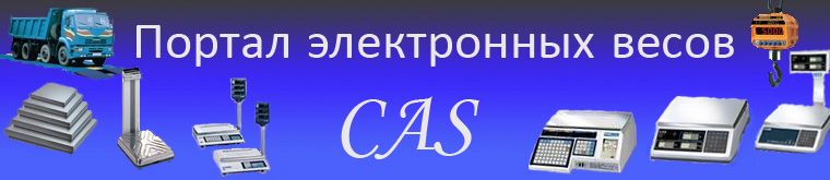 инструкция Cas Cl5000 - фото 7